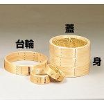 檜・国産中華セイロ (身) [W05301]