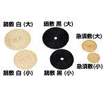 籐丸鍋敷 白 (小) [W08253]