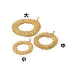 ワラ鍋敷 (小) [W08315]