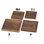 焼杉箱型鍋敷 (特小) [W08422]
