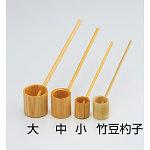 木製豆ひしゃく (小) [W12217]