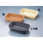 洗える樹脂バスケット 長角トレー (大) 茶 [W14214]