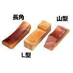 檜紅節箸置 長角 [W15447]