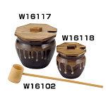 竹豆杓子 [W16102]