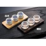 利き酒トレイ (焼杉) [W16228]