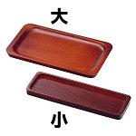 カスタ―盆 (大) [W15108]