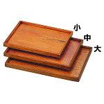 摺漆定食盆 (中) [W17361]