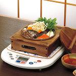 電調木枠鍋 (小) 2~3人用 [W21307]