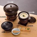 萬来鍋 (小) 黒 [W21470]