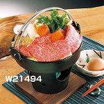 すきやき鍋つる付 (1人用) [W21494]