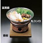 富貴鍋 (ステンレス製) [W21500]