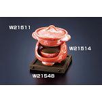 両手付赤楽鍋 [W21511]
