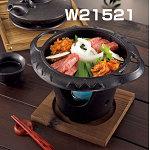 アルミ手付すき焼き鍋 [W21521]