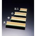 竹半割皿・並 (無塗装) (大) [W22577]