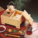 檜・角型湯豆腐セット (1人用) (UH1021) [W23102]