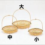 白竹手提篭 (手折タイプ) (大) [W24194]