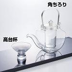 硝子・角ちろり シルバー [W24754]