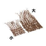 ミニすだれ (小) [W25105]