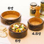 焼杉サラダ小鉢 6寸 [W25015]