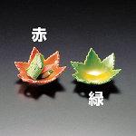 もみじ型珍味入 (赤) [W25430]