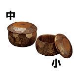 摺り漆木製飯器 (蓋付) 中 [W25783]