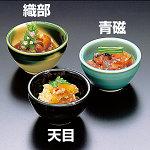 珍味小鉢 織部 [W26324]