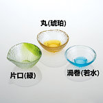 硝子ミニ小鉢 片口 (緑) [W26797]