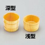 ひのき珍味入 (浅型) [W25471]