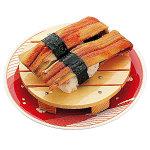 白木寿司目皿 (B) (すべり止め付) [W30244]