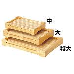 """盛込""""醍醐"""" (中) [W35403]"""