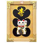 縁起祝額 17号 招き猫 (白木) 金具付 [W43351]