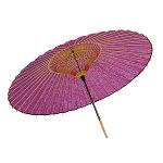 無地蛇の目傘 (紫) [W56237]