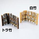 枝垣 (白竹) [W64107]