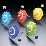 ミニ蛇ノ目傘B (小) 赤 200入 [W64181]