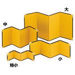 4曲ミニ金屏風 (大) [W64202]