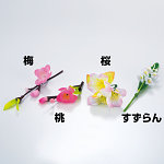 四季の花ごよみ 桃 100入 [W64330]