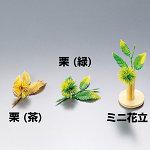 白竹ミニ花立 [W25227]