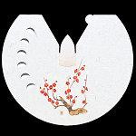 雲竜和紙花えぼし 梅 100枚 [W64572]