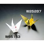 双金折鶴 200枚 [W25287]