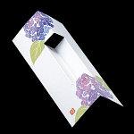 無蛍光紙 お箸レスト あじさい 200枚 [W65603]