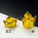 両面OP珍味入 (小) 双金 200枚 [W66398]