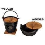 新型ふる里鍋 (裏側段付) 大 [W80029]