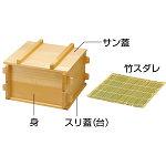 椹・角せいろ 1.5升用竹スダレ [W05339]